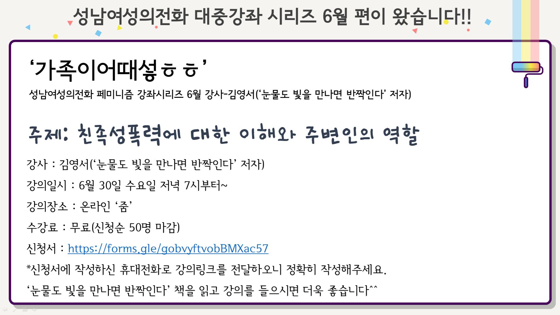 김영서강의22222.PNG